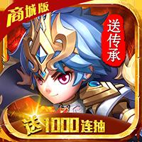 斗罗大陆神界传说2-商城版