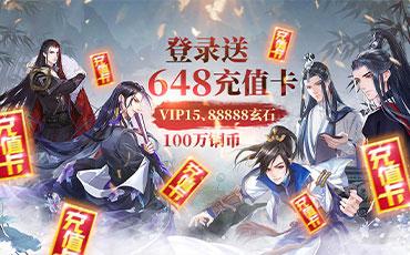 侠客游(一元商城)周末狂欢活动4.16-4.22